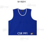 CSR 991